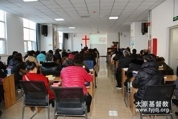太原市基督教会深入学习贯彻党的十九届五中全会精神