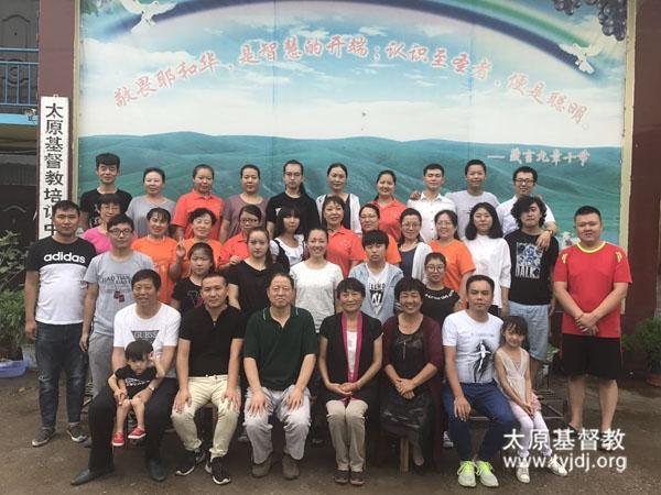 太原市基督教2017暑期音乐培训班在古寨堂举行结业汇演