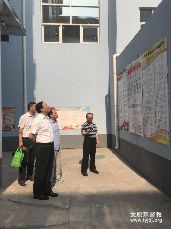2018年7月5日,山西省委统战部新任部长徐广国到位于迎泽区桥头街98号的山西省基督教两会调研。