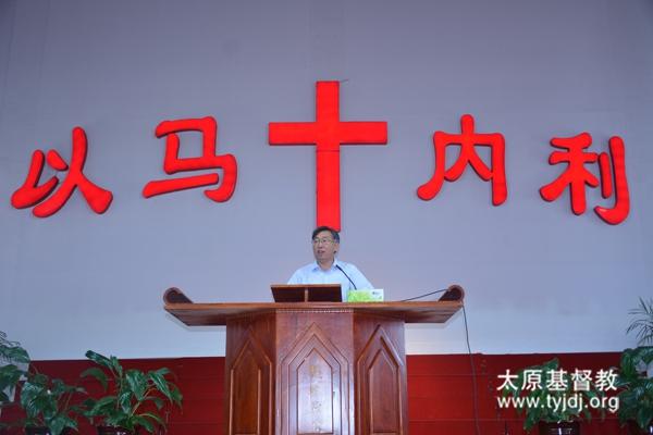 山西省基督教晋中片区《使命与盼望》讲道交流会顺利举行